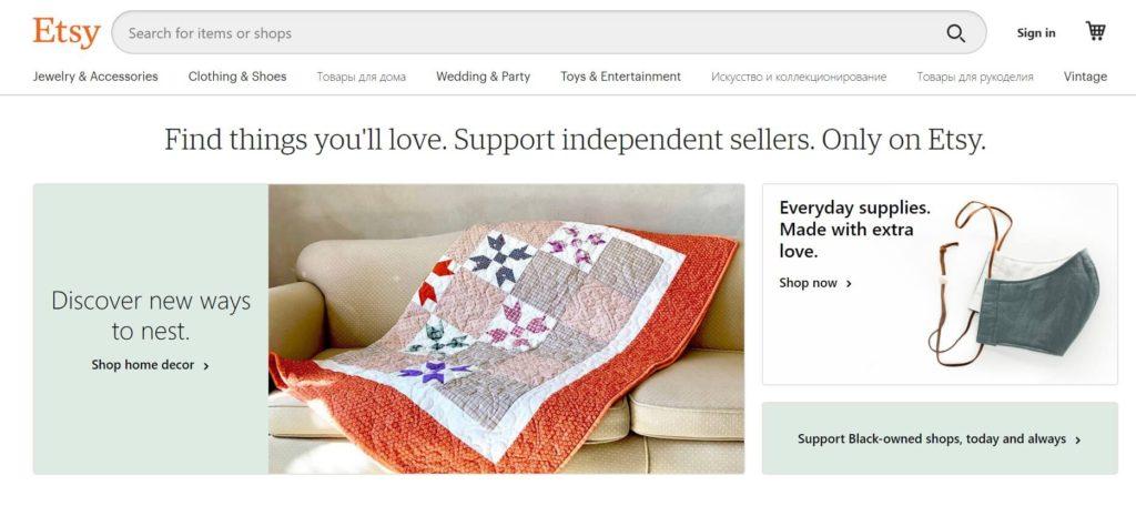 Интернет заработок продажа на Etsy